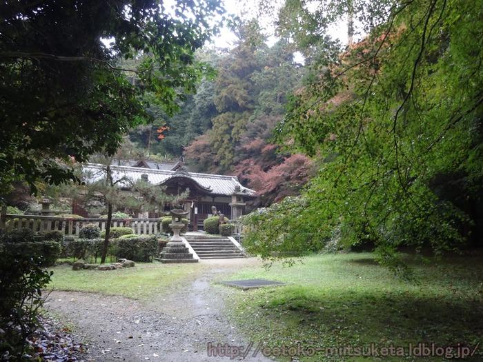 Hyouzu