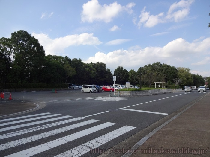 UmamiKyuuryou Park (4)
