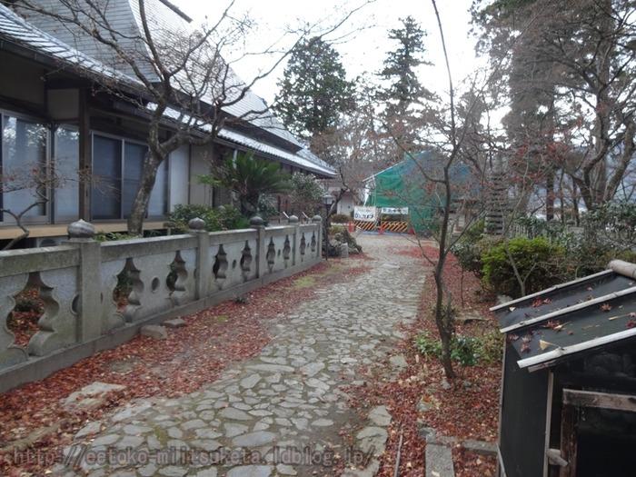 Shouhouji (9)