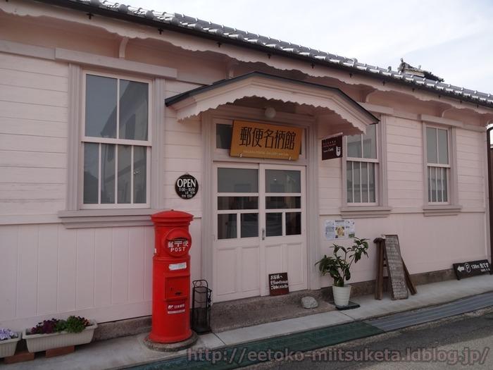 Tegami Cafe (12)