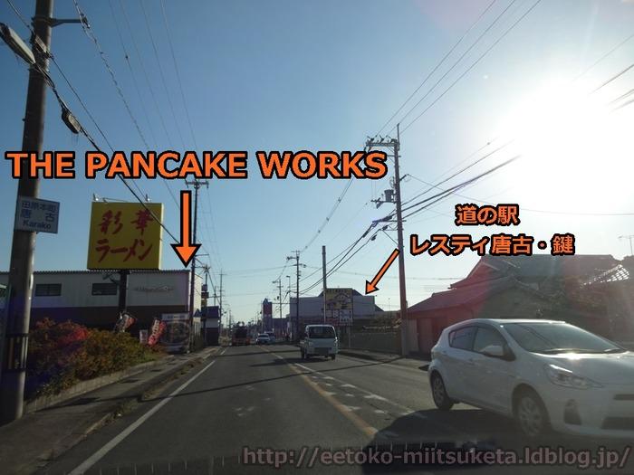 THE PANCAKE WORKS (2)