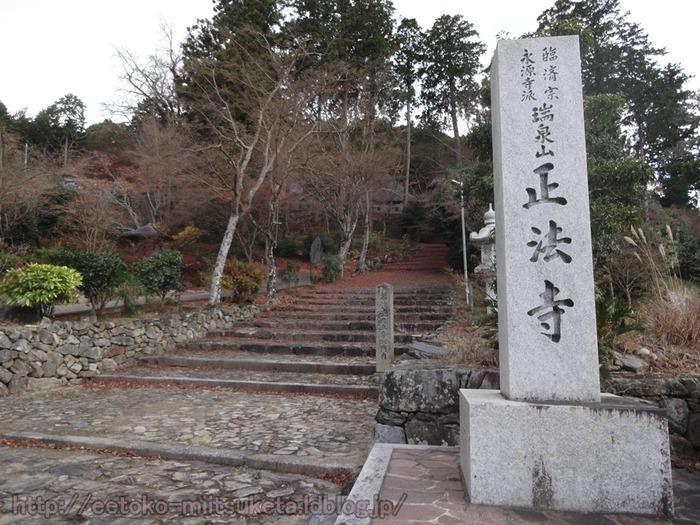 Shouhouji