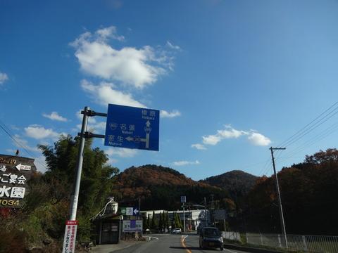 Ryuougabuchi (1)