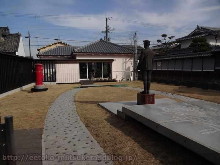 Tegami Cafe (34)