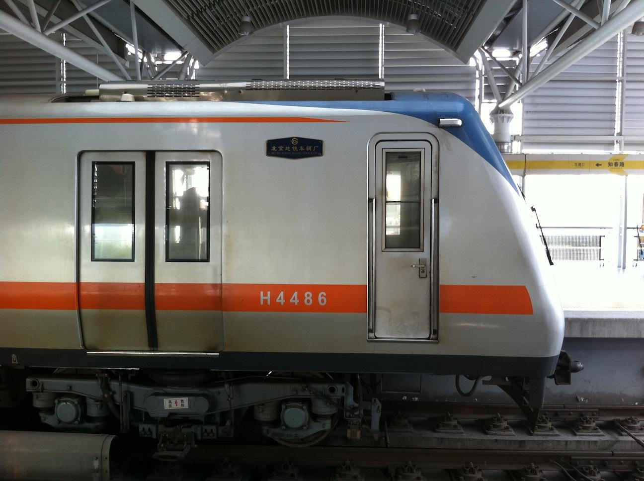 中国の車窓から11:北京地下鉄13...