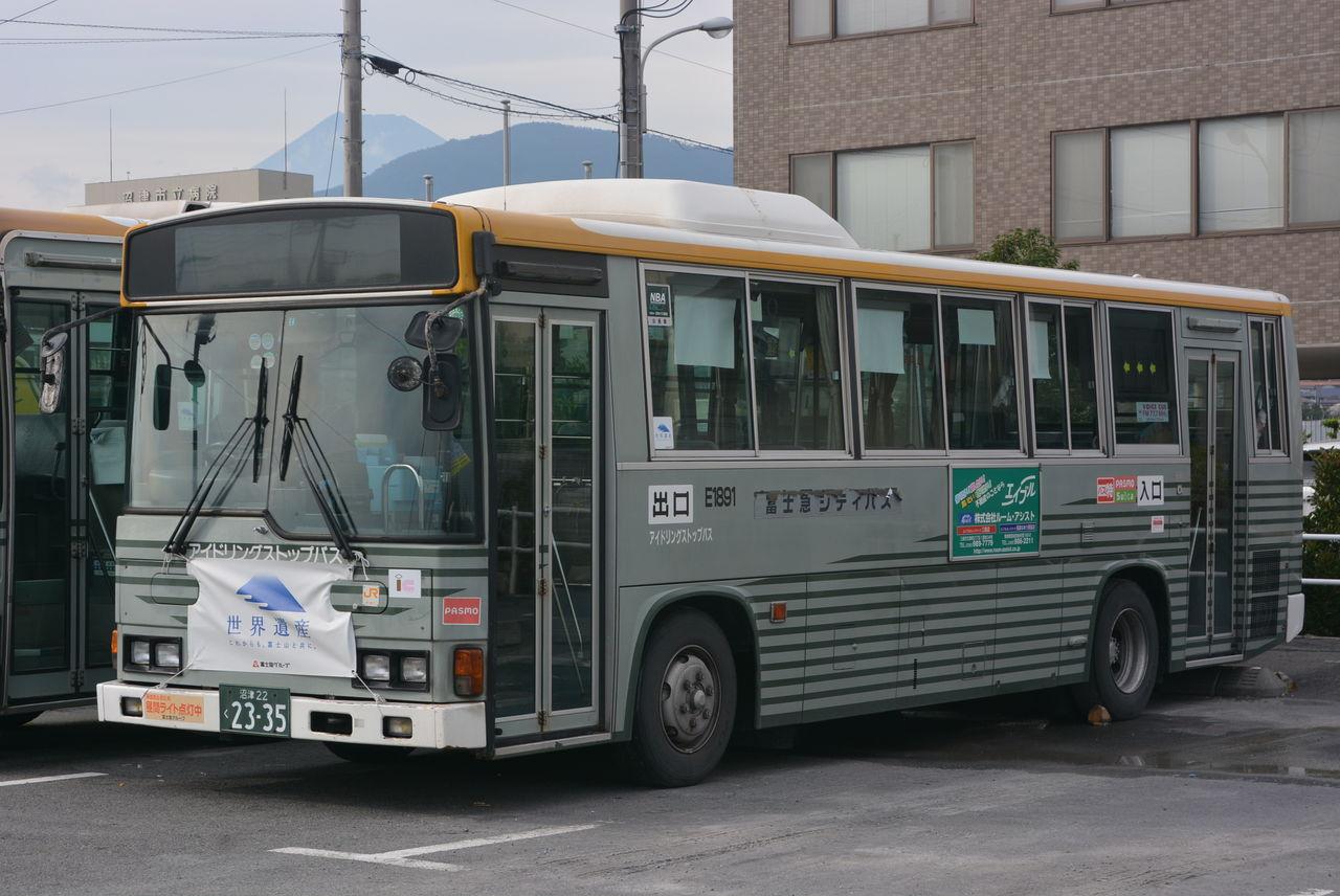 富士急シティバス E1891号車廃車...