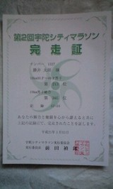 2cfa63e4.jpg