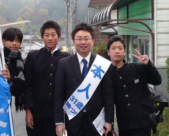 中学生と写真