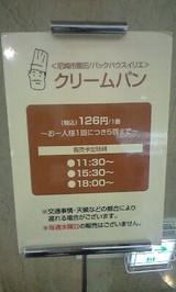d618a12c.jpg