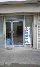f96da89a.jpg