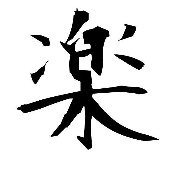 ... 高田馬場TKBB48の気まぐれブログ