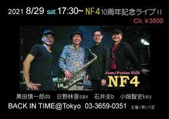 NF4_20210829