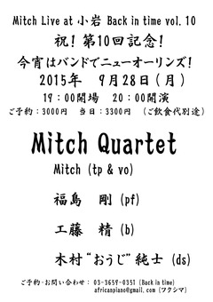 mitchquartet928