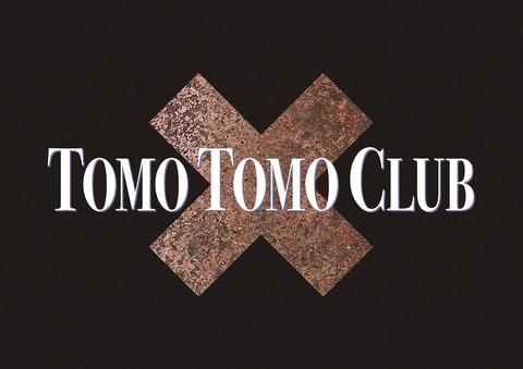 TTC_logo_fin50