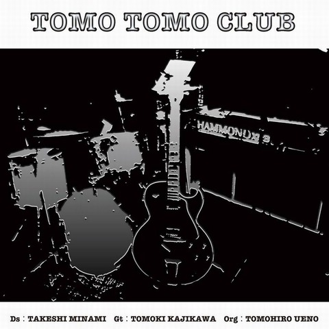 tomotomoclub_1600x1600