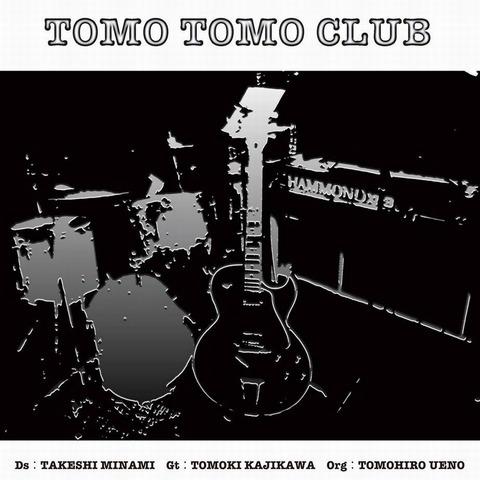 tomotomoclub_1600x1600