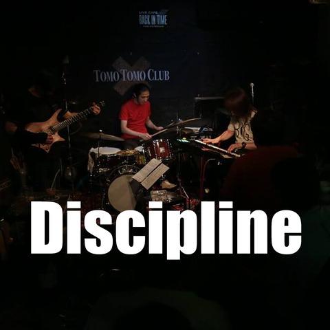 TTC_discipline