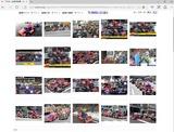 マリカーの検索結果画面