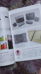藤井匠「ファッションデザインにおけるプロダクトデザイン」