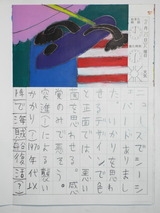 ����2016/8/23