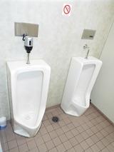 松下幸之助歴史館のトイレ