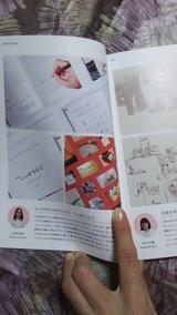 内田朋美さんの作品「いおりもじ」