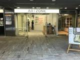ART ZONE 入り口前