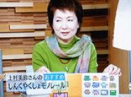 NHKBS ブックレビュー