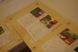 絵日記の展示