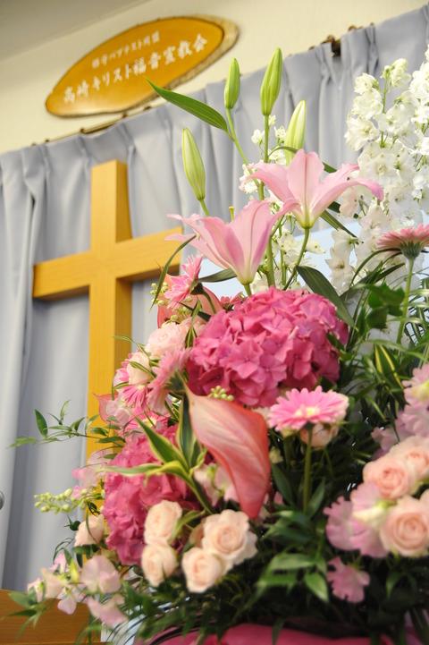 会堂・花と十字架 019