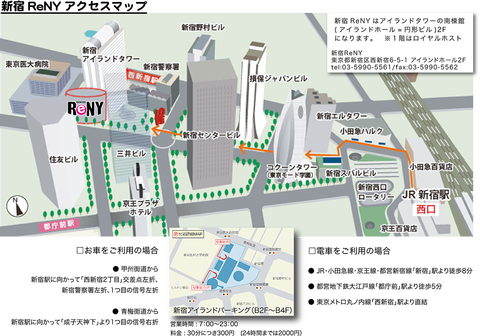 new_map