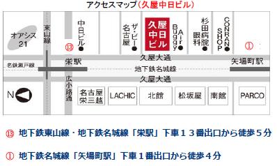 アクセスマップ2019_3_5