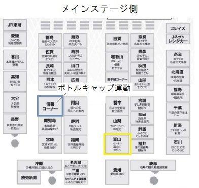H27県人会まつり(配置図概略)