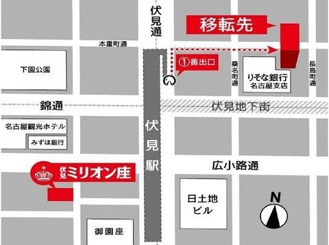 伏見ミリオン座移転地図fushimimap-630x468