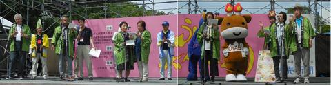 県人会まつりステージ2018写真2枚