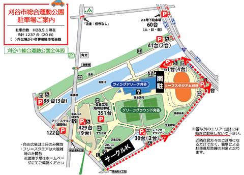 刈谷市総合公園駐車場