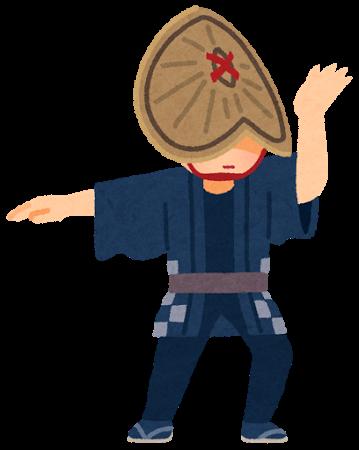 おわら風の盆(男性)