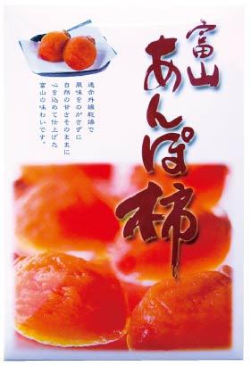 あんぽ柿(箱)
