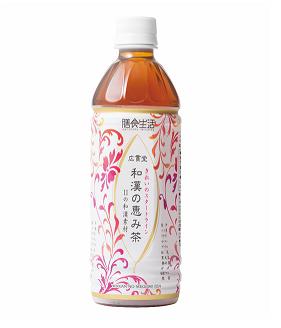 和漢の恵み茶2