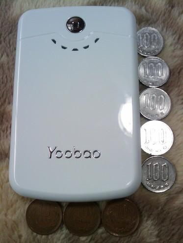 モバイルバッテリー6