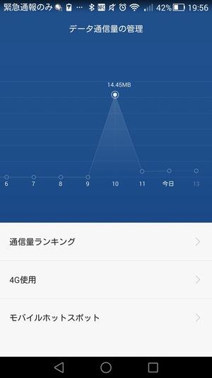 Screenshot_2015-01-12-19-56-35