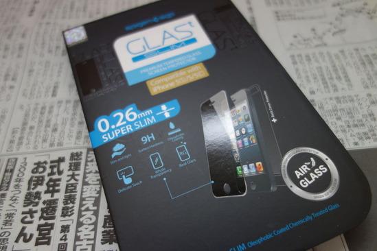 DSC00240