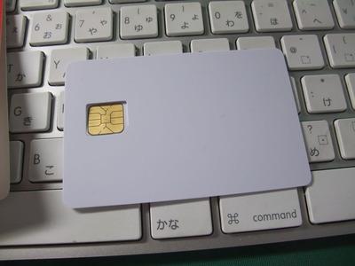 DSCF6346