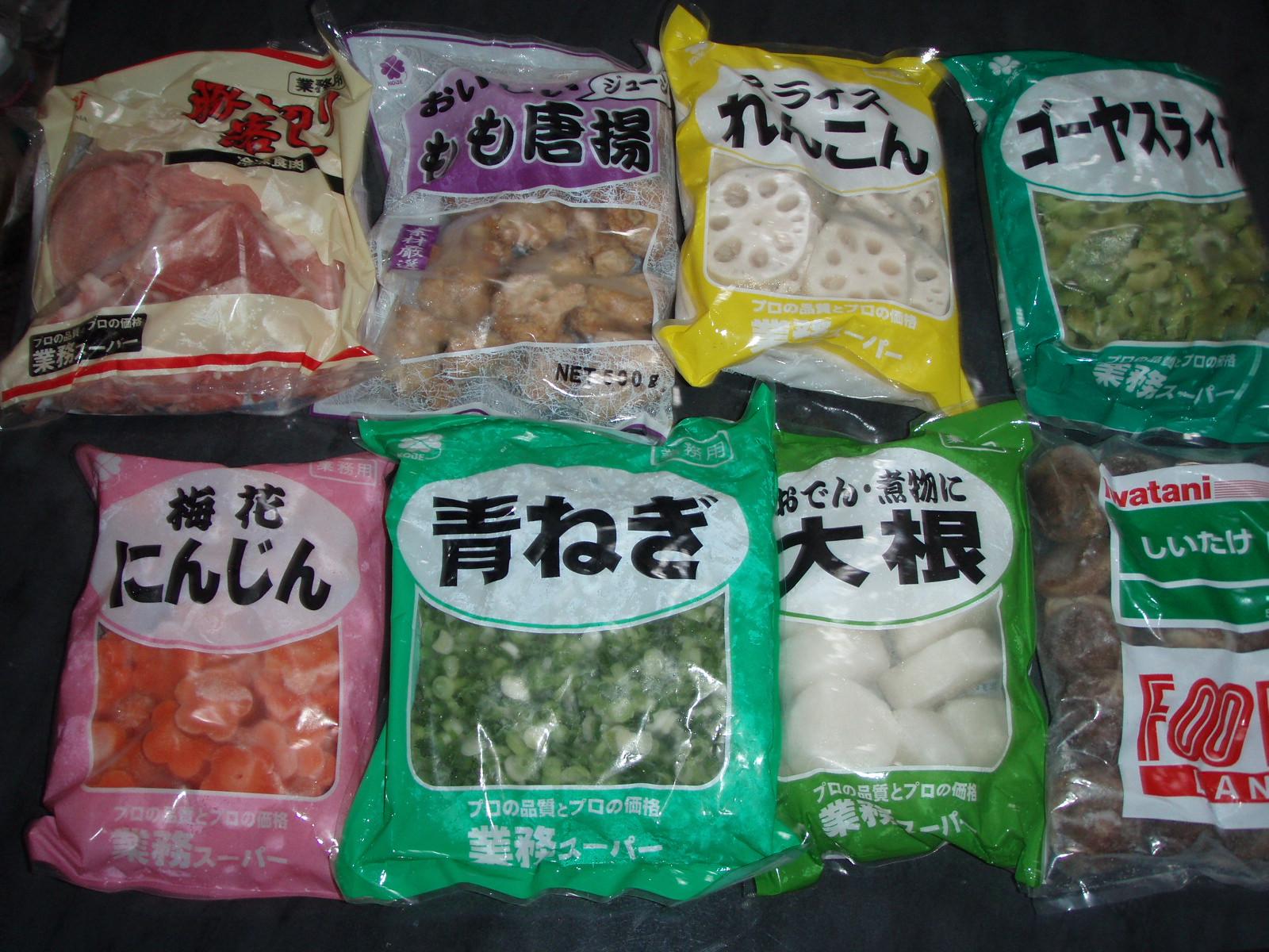 業務 スーパー 冷凍 フルーツ