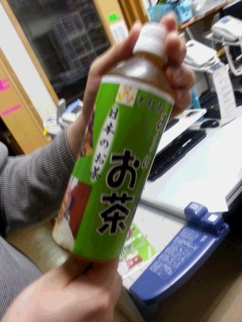 20141024_020644