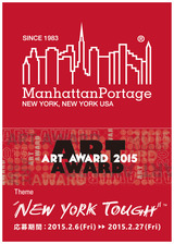 ArtAward2015_visualA4_web