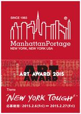 ArtAward2015_visualA4_web