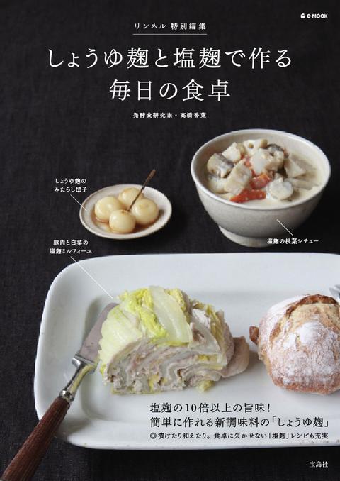 cover_kouji2