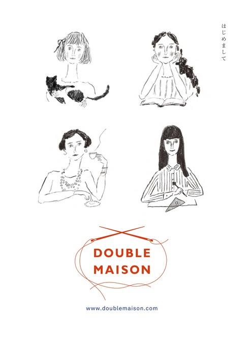 DOBULE MAISON_201204 (1)
