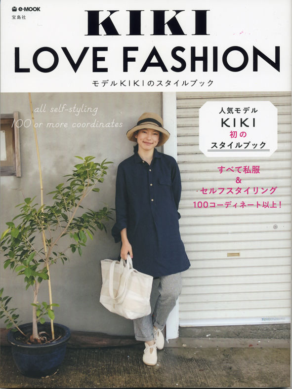 KIKI (女優)の画像 p1_11
